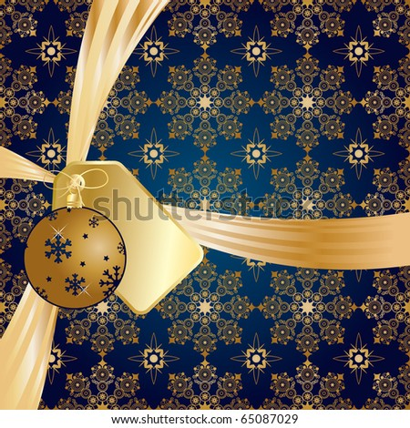 seasonal background with gold christmas ribbon and decorations