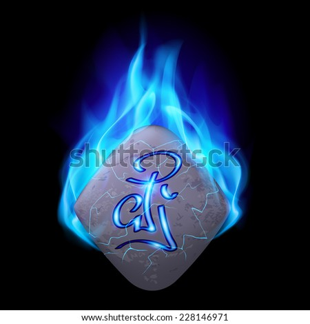 Secret diamond-shaped stone with magic rune in blue flame