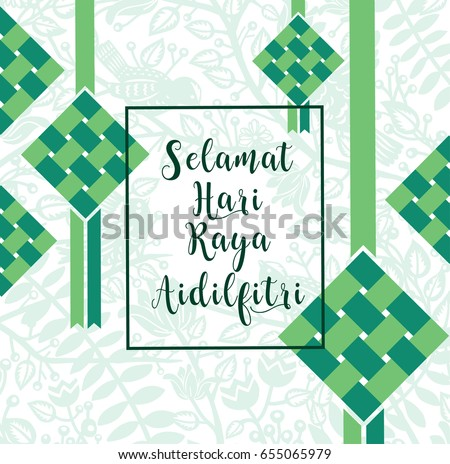 Selamat Hari Raya Aidilfitri greeting card. ketupat/ hari raya greeting with malay words that translates to (Translation: Celebration of Breaking Fast)
