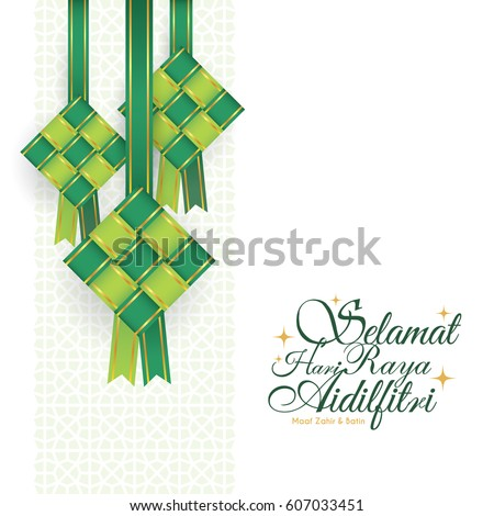 Ketupat Stock Vectors Images Amp Vector Art Shutterstock