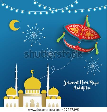 Public holidays in Malaysia