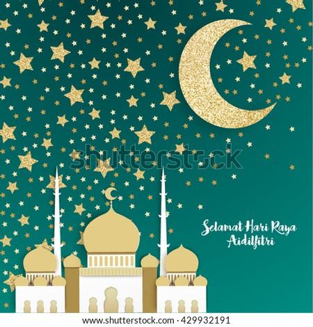 essay on hari raya aidilfitri Hari raya aidilfitri is a religious holiday celebrated by muslims hari raya literally means 'celebration day', and hari raya aidilfitri is the day that.