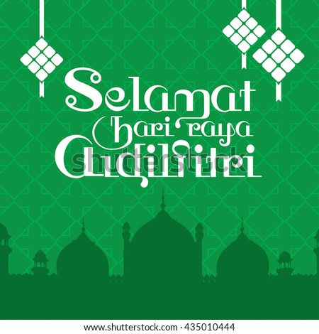 Selamat hari raya aidilfitri vector design translation celebration of breaking fast