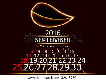 September 2016 calendar dark technology 3d style abstract background. Vector Illustration. - stock vector
