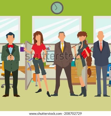 set characters for use in design. office team. a team of professionals working in the office. vector. - stock vector