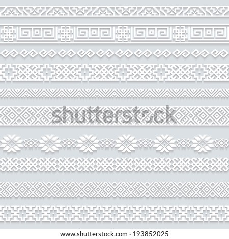 Set collection of white lace horizontal borders with shadow, ornamental paper lines isolated on grey background. Vector illustration. - stock vector