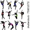Set Dance girl ballet silhouettes vector - stock vector