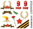 Set elements for design congratulations 9 may �¢?? Victory day - stock vector
