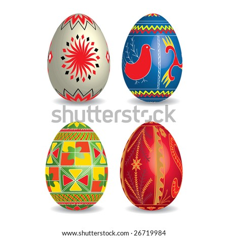 Set from 4 easter eggs,Vector illustration for Your design - stock vector