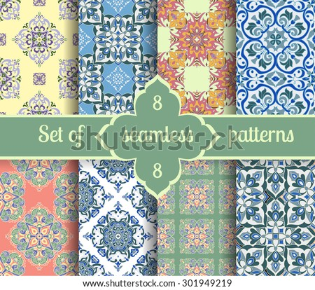 Set hand tile vintage color seamless pattern. Italian majolica style. Vector illustration. The best for your design, textiles, posters - stock vector