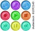 Set icons, media player playback isolated buttons, vector - stock vector