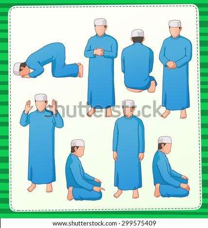 set illustration of Muslim praying position - stock vector