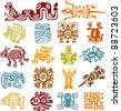 Set - mexican symbols - stock vector