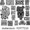 Set mexican symbols - stock vector