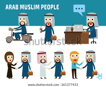 set nationality difference poses of arab businessman.flat cartoon icon design. business concept.illustration isolated on white background. - stock vector