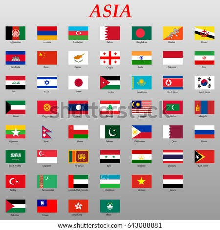 All Asian Flags