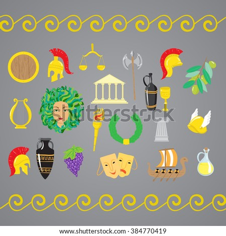 Set of ancient Greece elements. Vector illustration