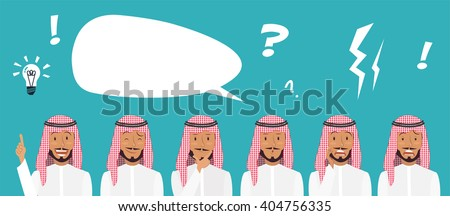 Set of arabic handsome emotional businessman with speech bubble. Young office man collect expressions. Vector illustration. Eps 8 - stock vector