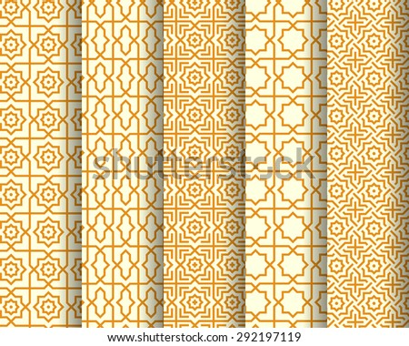 Set of Arabic seamless patterns. Abstract background. Vector illustration - stock vector