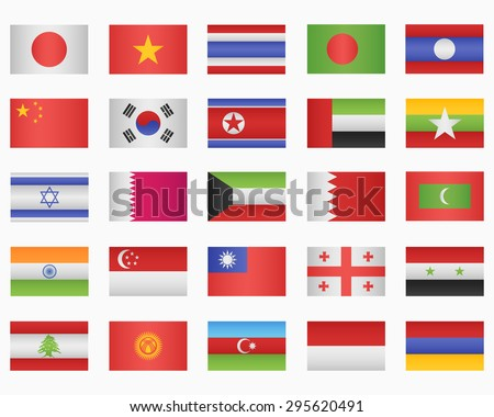 Set of Asian countries Flags - stock vector