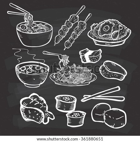 Set of Asian food doodle on chalkboard background - stock vector