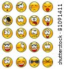 Set of avatars. Many  various emotions. - stock vector