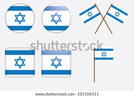 set of badges with flag of Israel vector illustration - stock vector