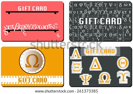 Set of beautiful card or invitation with greek symbols. Vector - stock vector