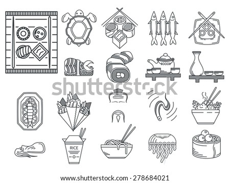 Set of black line vector icons for japanese seafood menu on white background. - stock vector