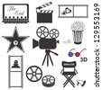Set of black movie icons on white background - stock vector