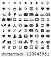 Set of black web icons isolated on white - stock vector