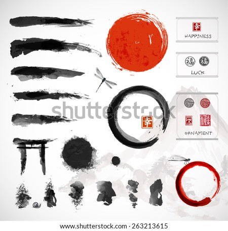 Set of brushes and other design elements, hand-drawn with ink in traditional Japanese style sumi-e. Red circle - symbol of Japan, enso zen circles, hieroglyphs, decorative stamps. Vector illustration. - stock vector