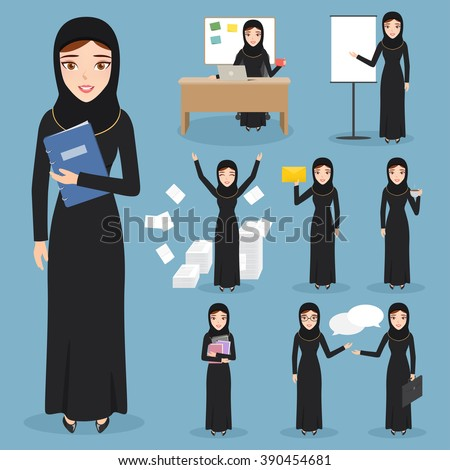 Set of business arab woman character with hijab. people character. - stock vector