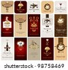 set of business cards on food and drink - stock vector