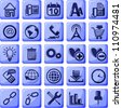 Set of 25 business icons - stock vector