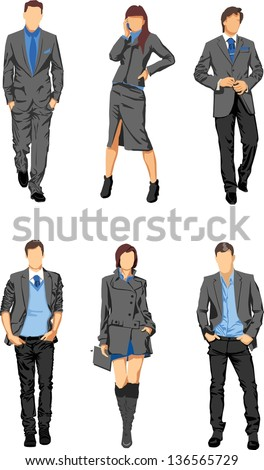 Set of business people - vector - stock vector