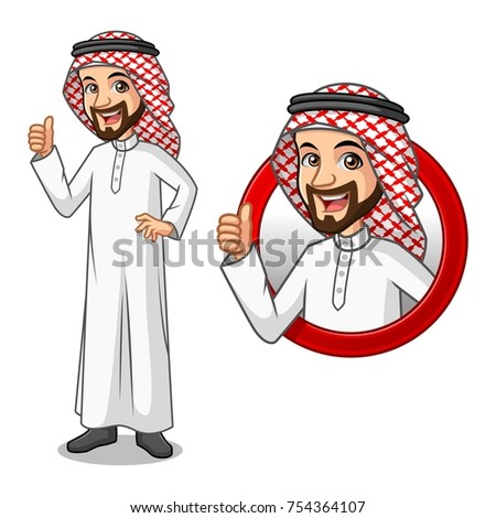 Set businessman saudi arab man cartoon stock vector for Character designer job