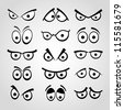 Set of cartoon eyes. - stock vector
