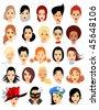 Set of cartoon faces. Girls. Part 1 - stock vector