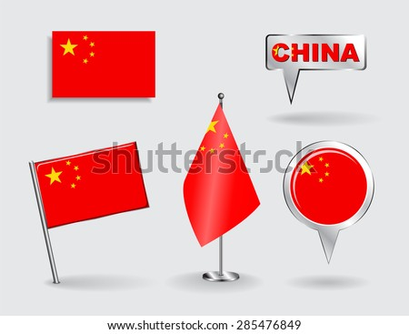 Set of Chinese pin, icon and map pointer flags. Vector illustration. - stock vector
