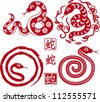set of Chinese styled snakes as symbol of year of 2013 - stock vector
