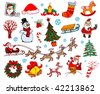 Set of Christmas ornaments - stock vector