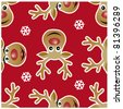 Set of christmas seamless patterns - stock vector