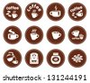 Set of coffee icons. vector - stock photo