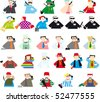 set of colored people of different professions with phones - stock vector