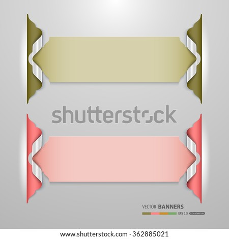 Set of colorful 3d banners with twisted Islamic style elements, easy to recolor, there are 4 different color versions according to indicated colors - stock vector