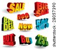 Set of colorful discount slogans. - stock photo
