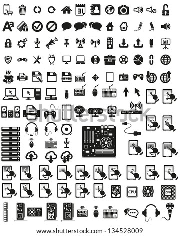 Set of computers and hardware vector icons. - stock vector