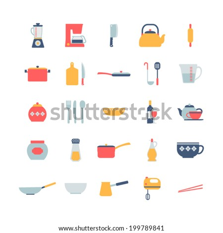 set of cooking icons - stock vector