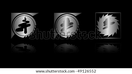 Set of corporate vector logo templates - stock vector